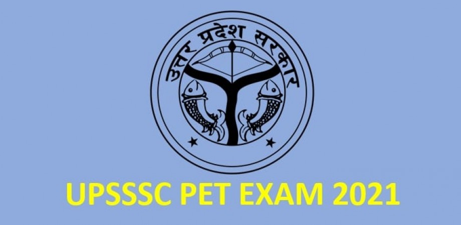 Know More About UPSSSC PET Exam